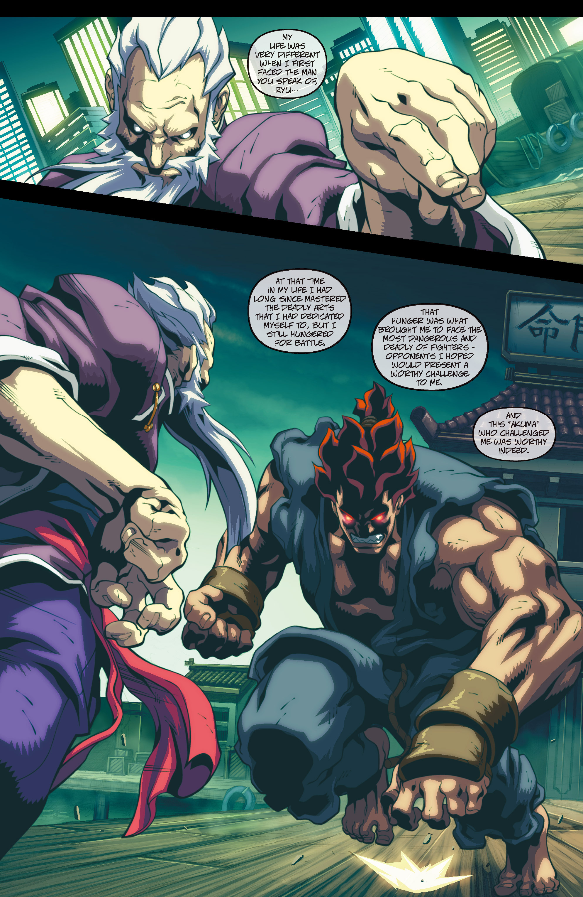 Street Fighter II chap 4 pic 4