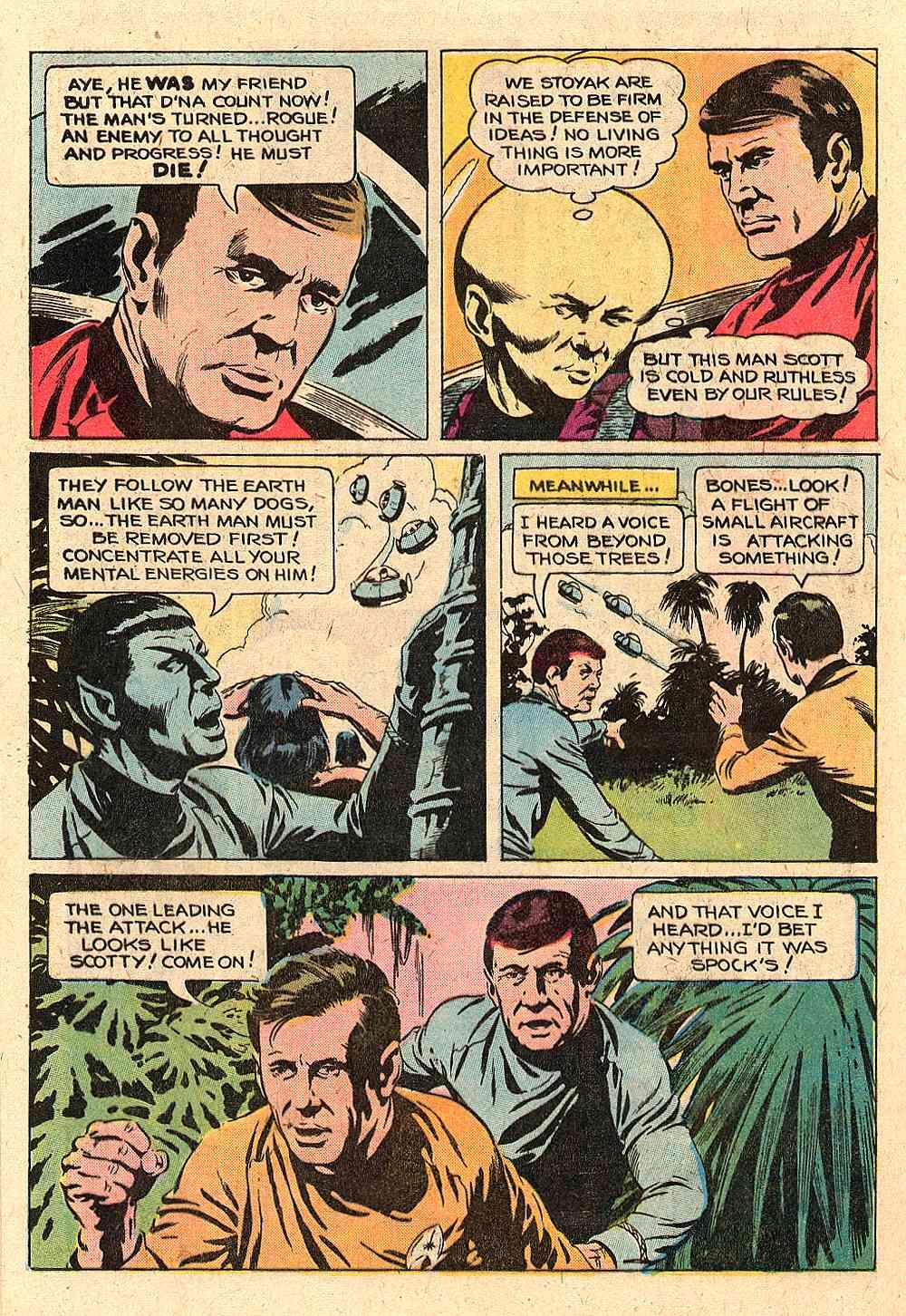 Star Trek (1967) #55 #55 - English 16
