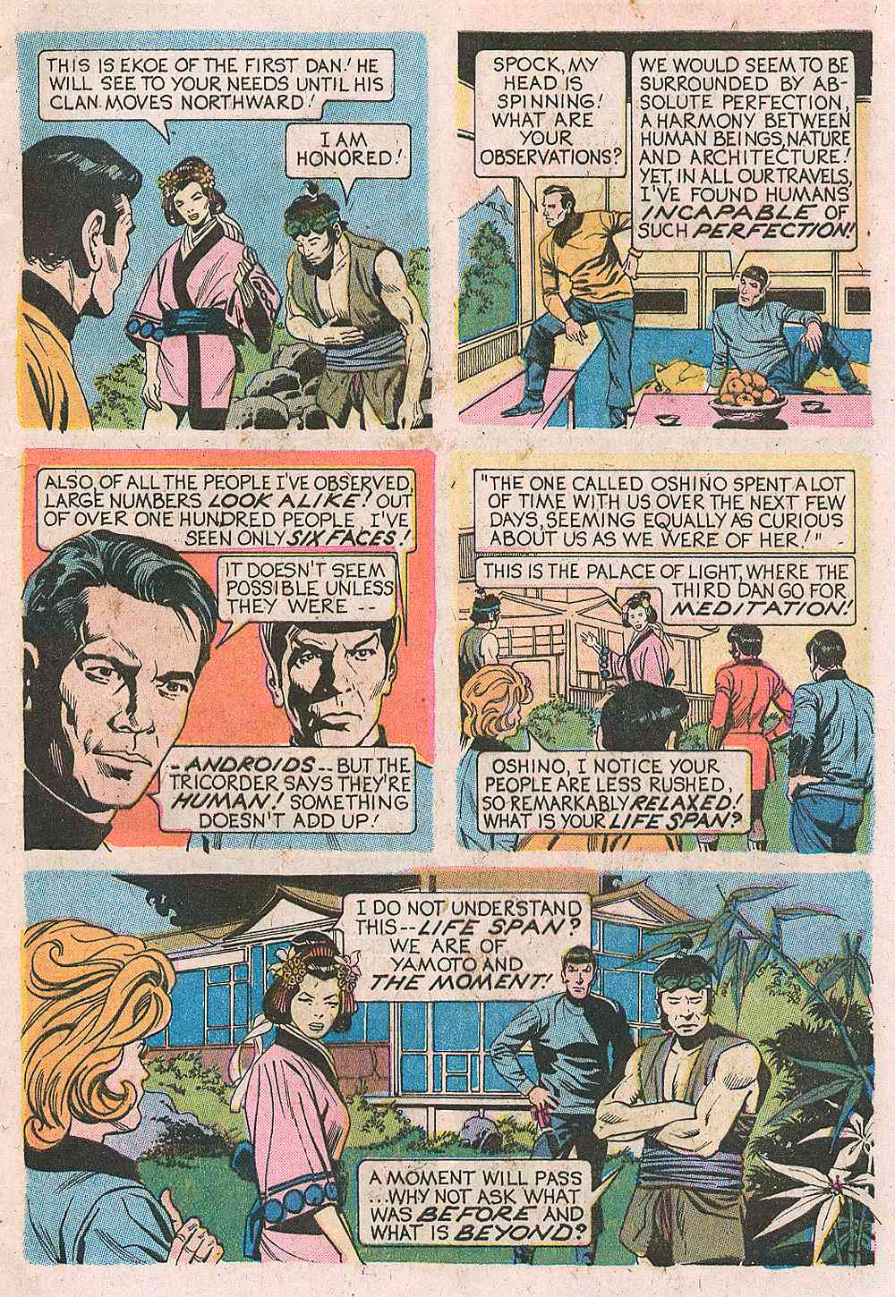 Star Trek (1967) Issue #26 #26 - English 7