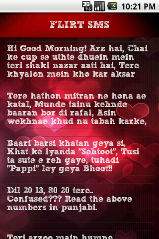 Romantic love sms for gf in hindi