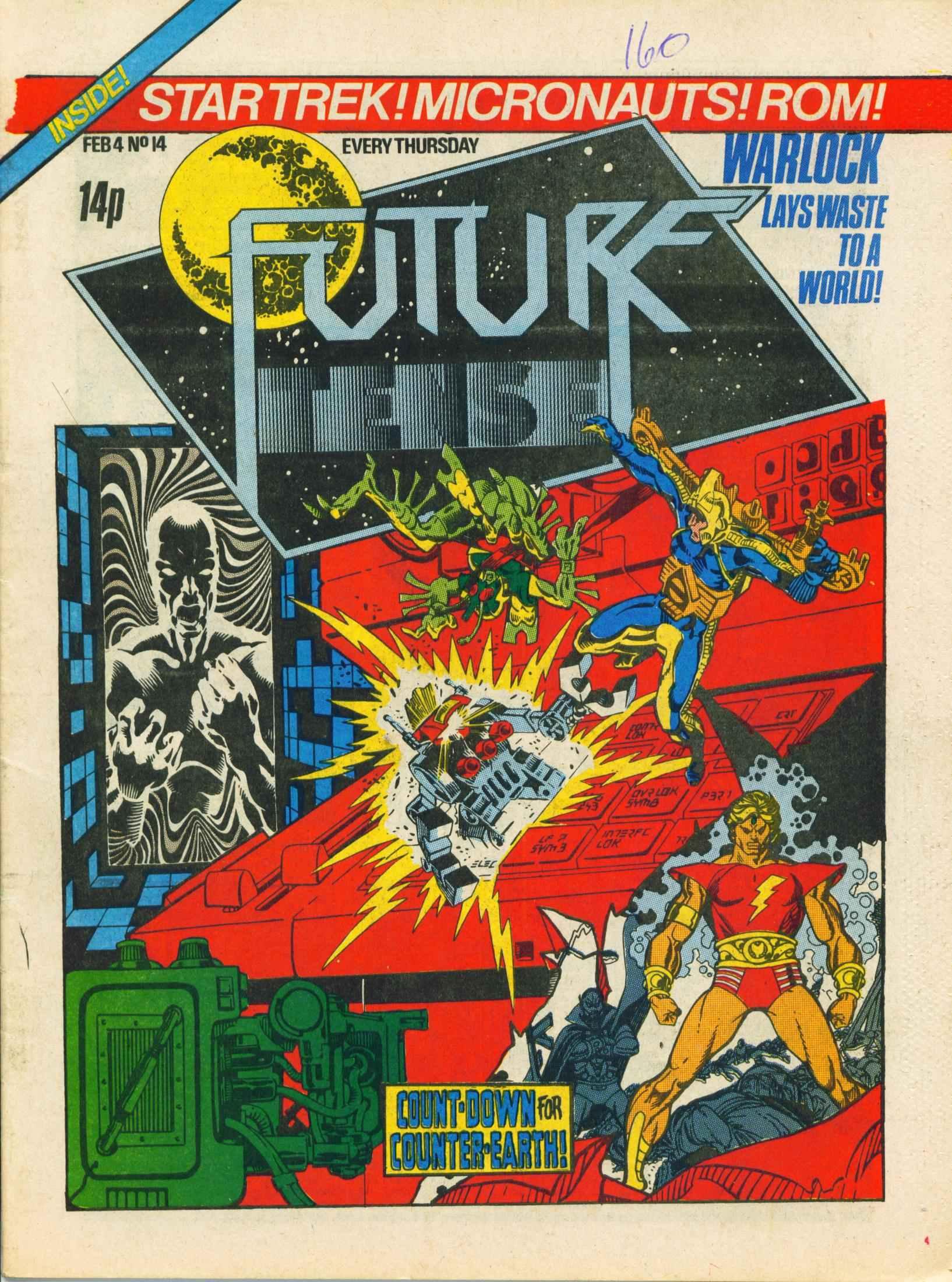 Future Tense 14 Page 1