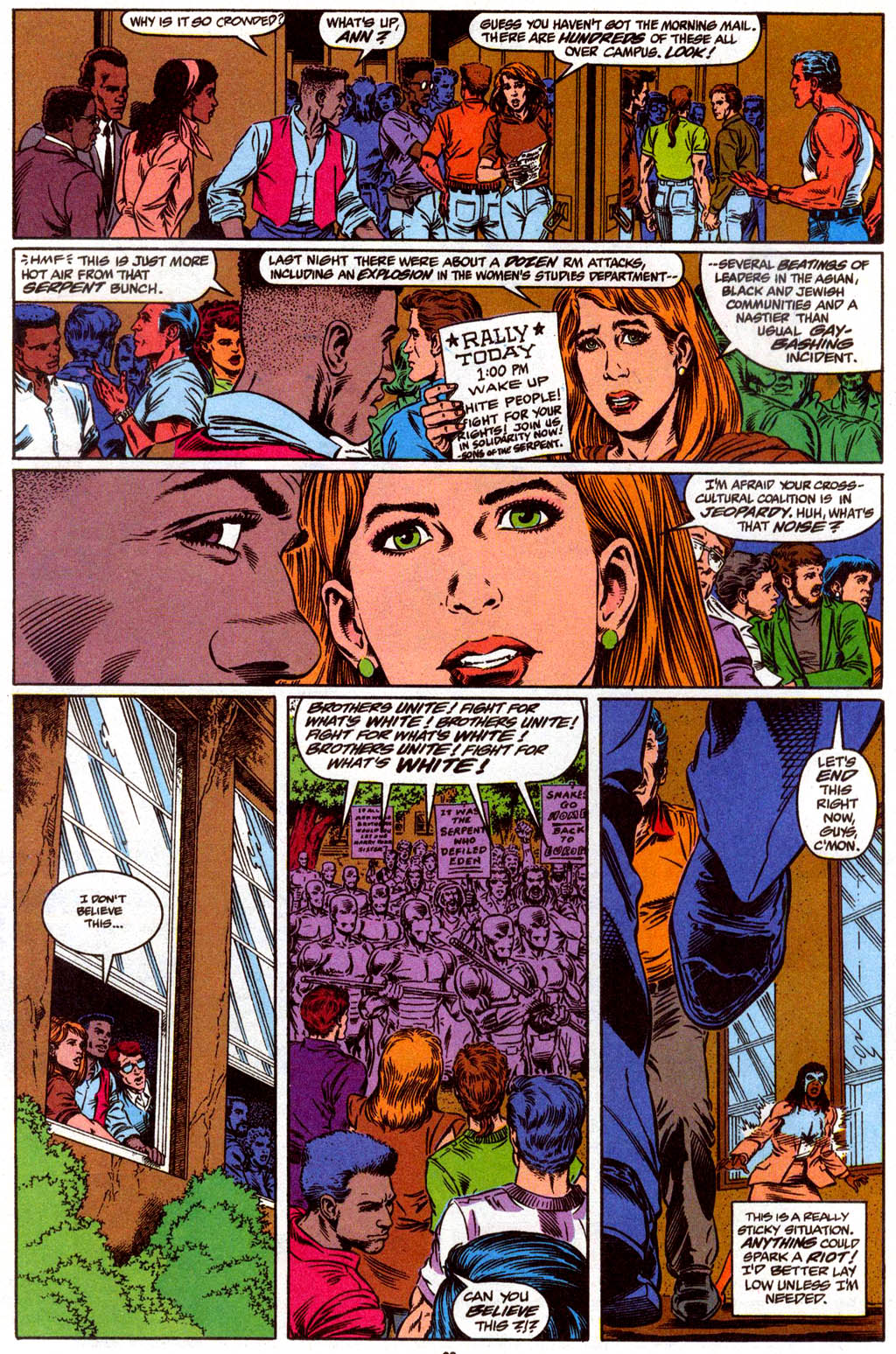 Captain Marvel (1989) 2 Page 17