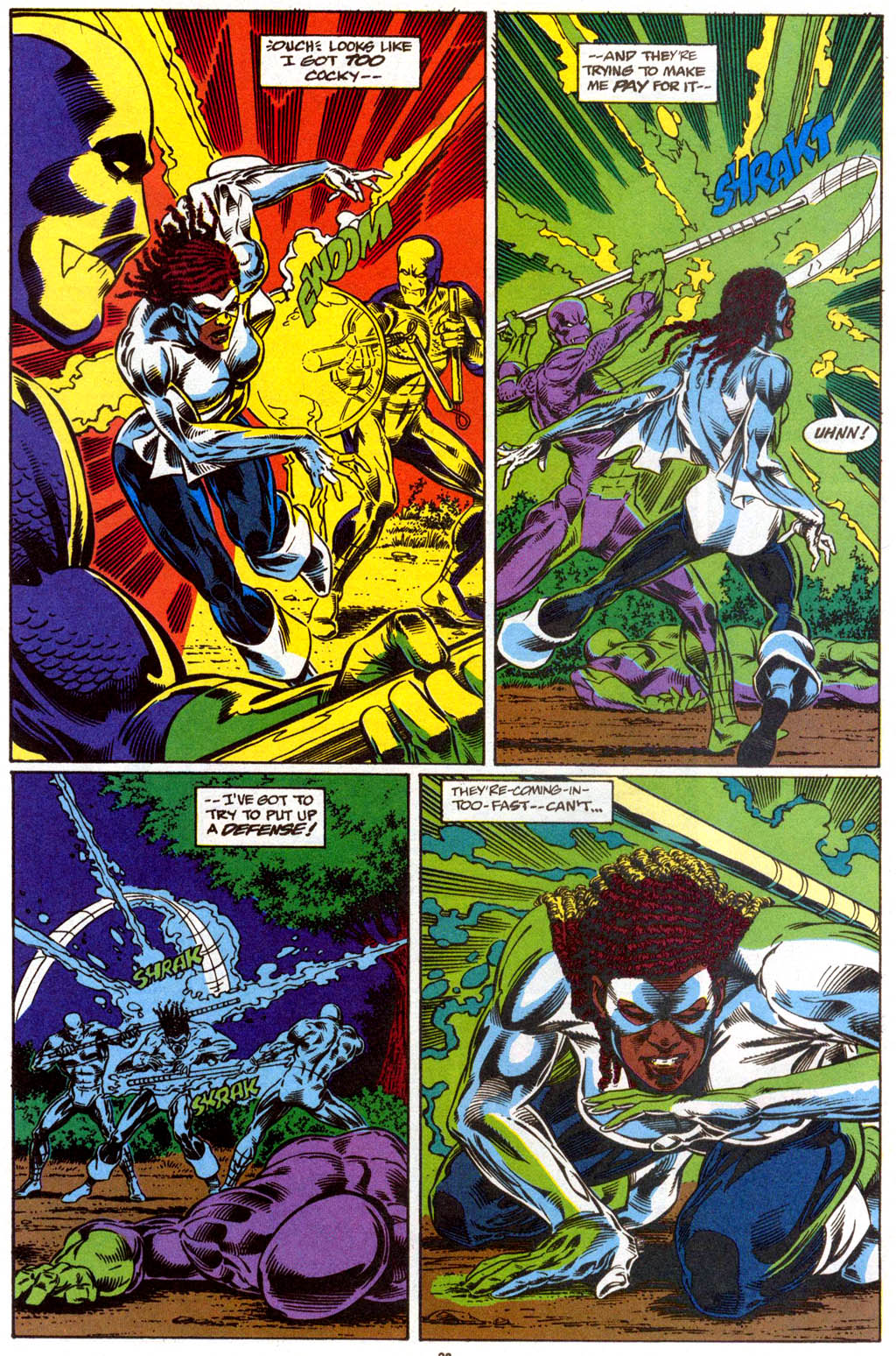 Captain Marvel (1989) 2 Page 21