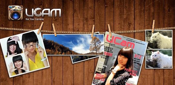 UCam Ultra Kamera Pro v3.1.1.060702