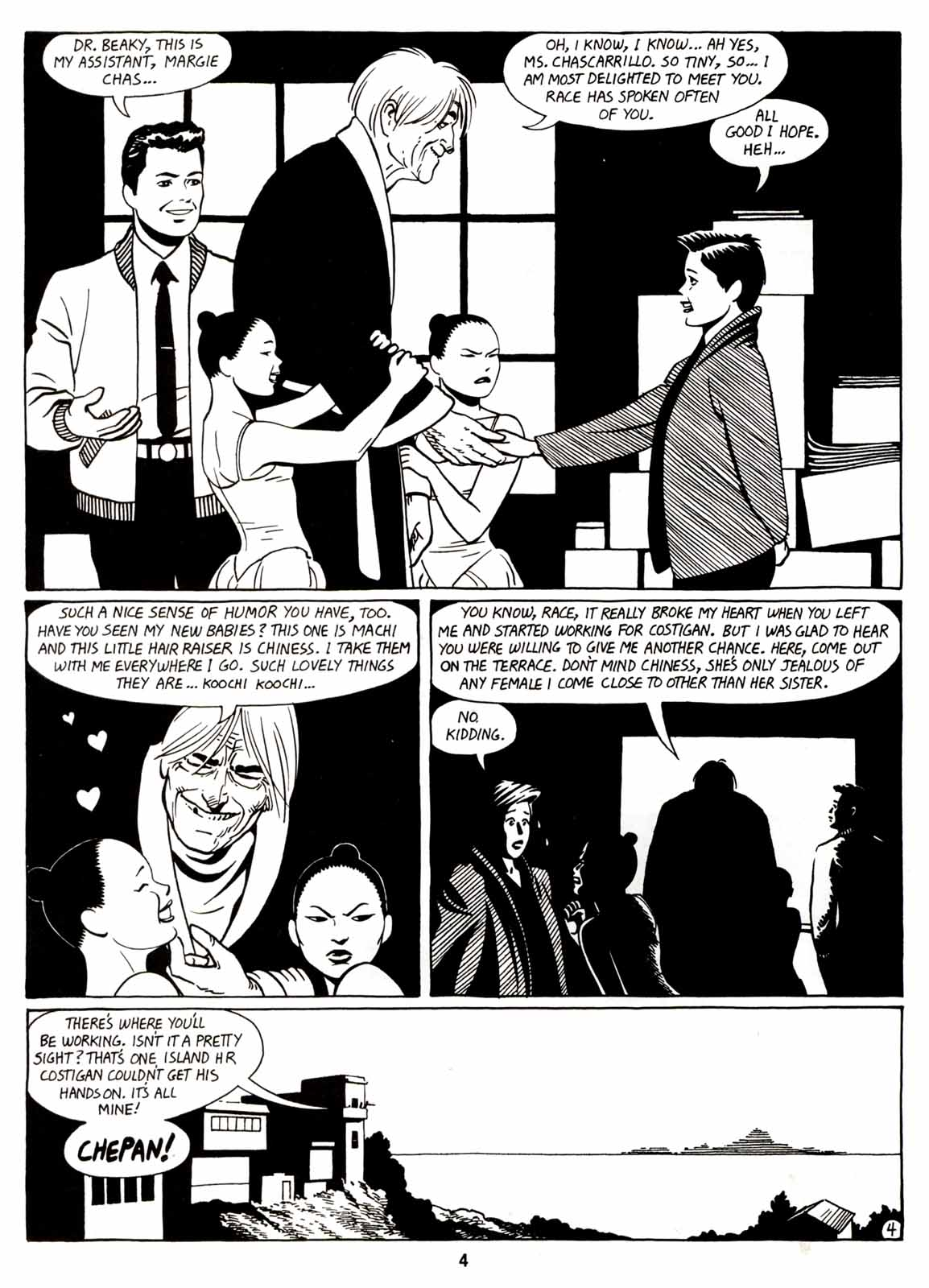 Love and Rockets (1982) Issue #7 #6 - English 6