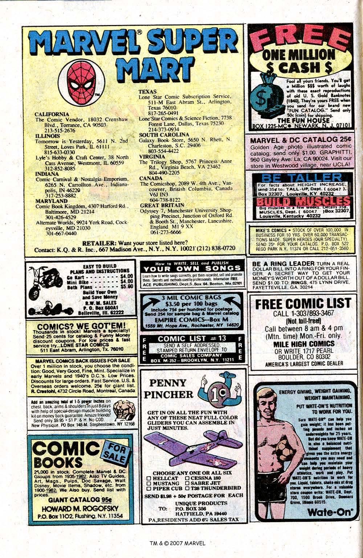 Captain America (1968) _Annual 6 #6 - English 6
