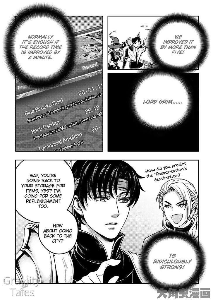 Quan Zhi Gao Shou vol.001 ch.014.003