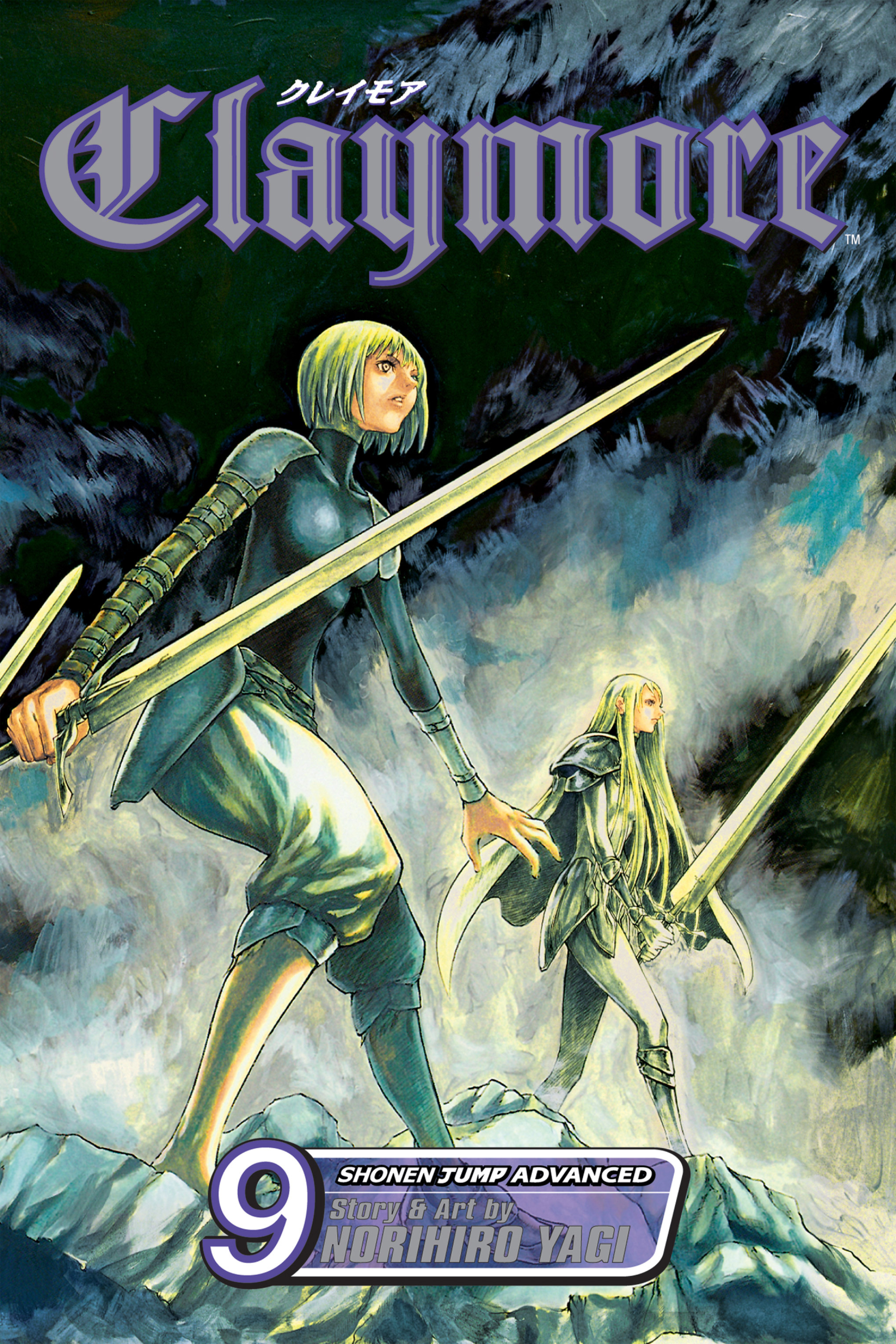 Claymore 9 Page 1