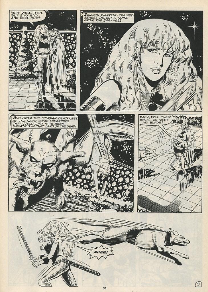 vage Sword #58 - English 57