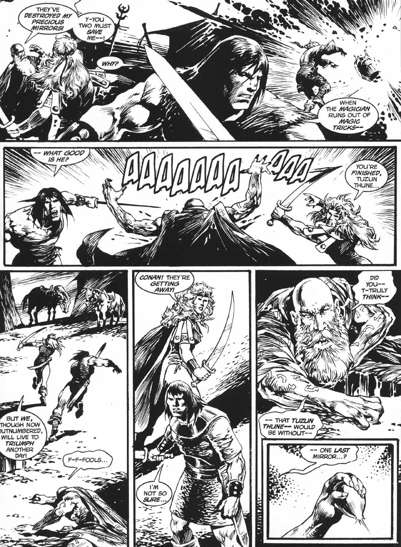 ge Sword O #4 - English 24