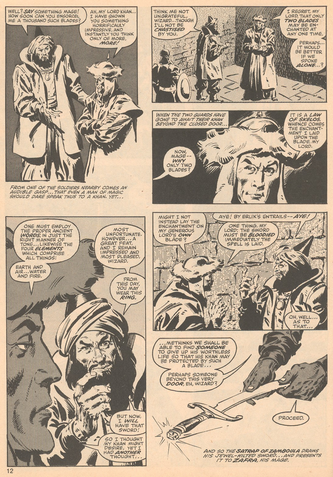 The Savage Sword Of Conan Issue #56 #57 - English 12