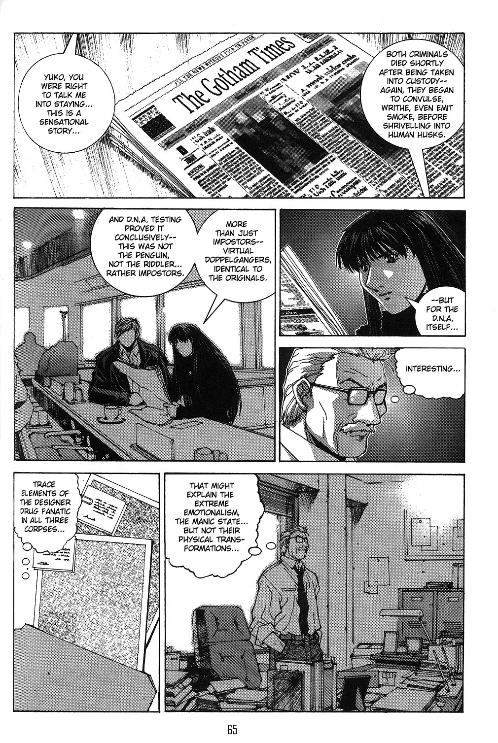 Read online Batman: Child of Dreams comic -  Issue # Full - 63