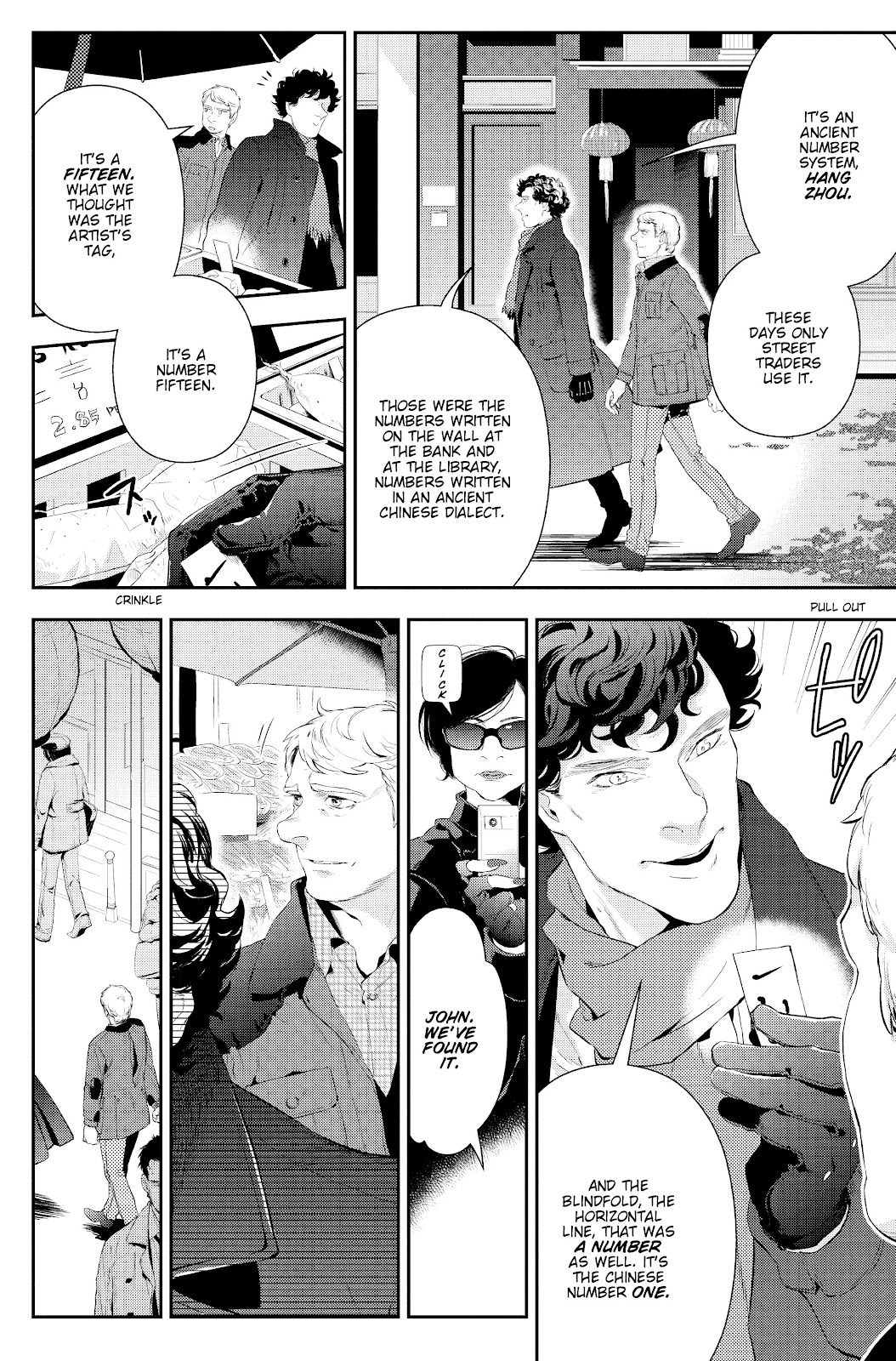 Sherlock: The Blind Banker Issue #3 #3 - English 24