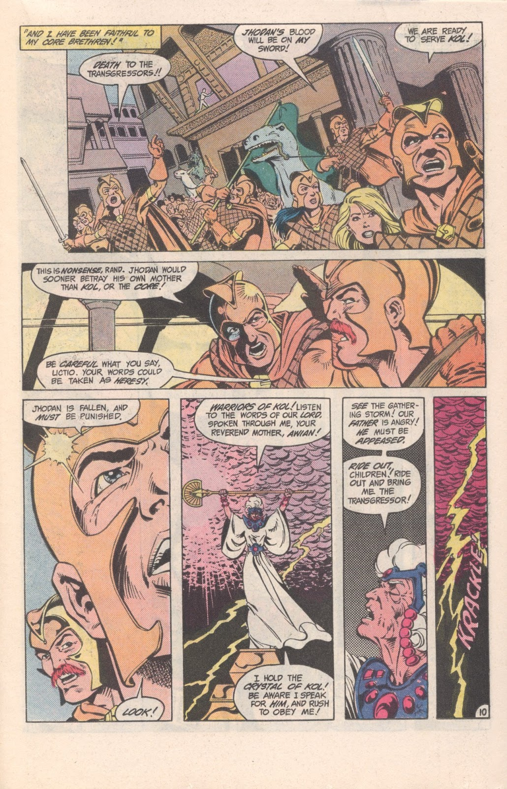 Tales of the Legion Issue #322 #9 - English 11