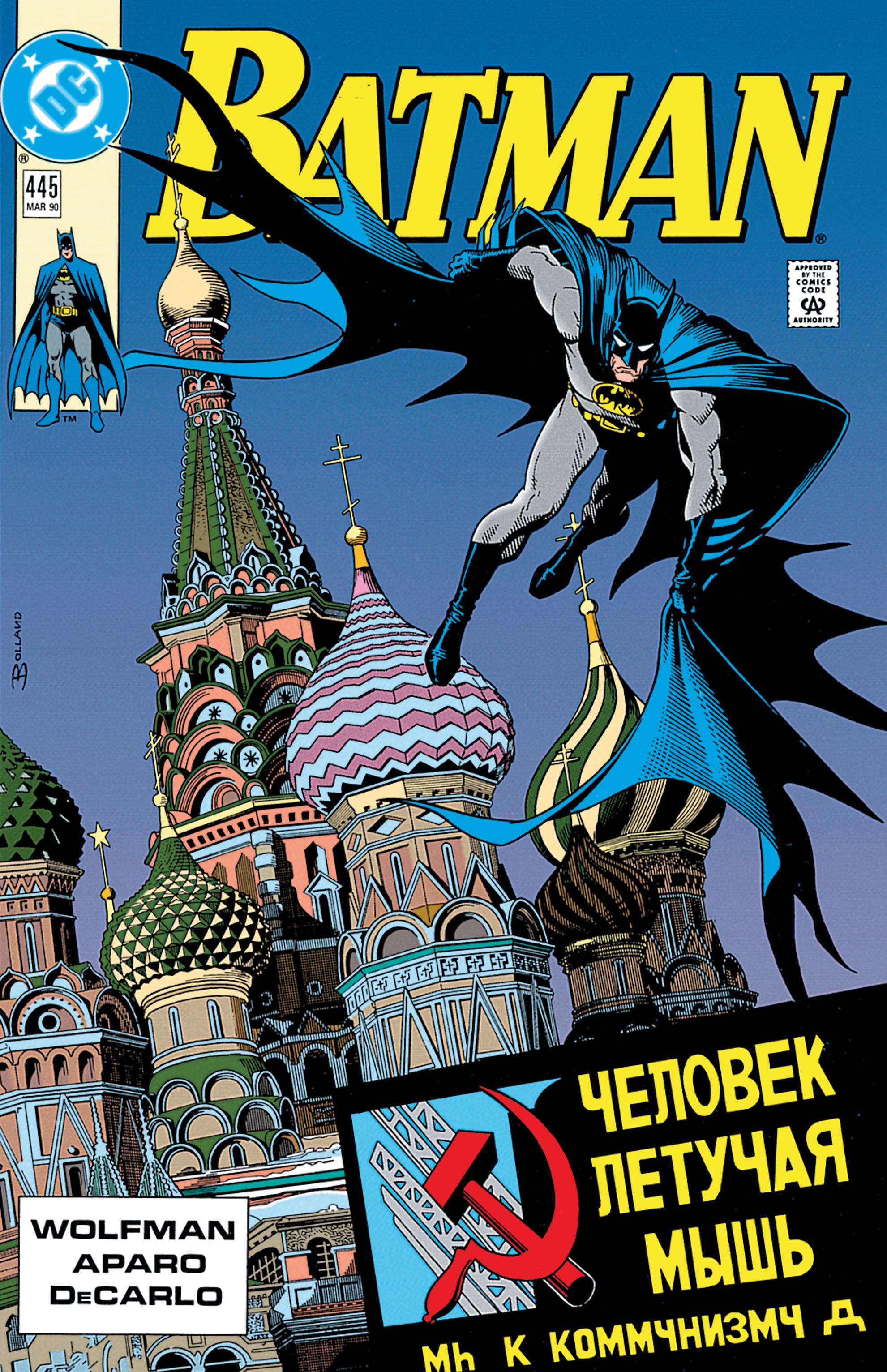 Batman (1940) 445 Page 1