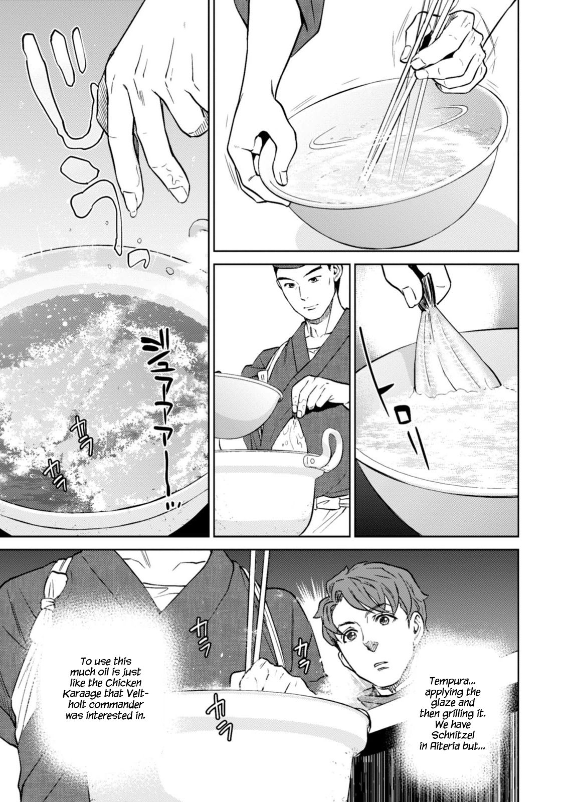 "Isekai Izakaya ""Nobu"" Vol.001 Ch.007"