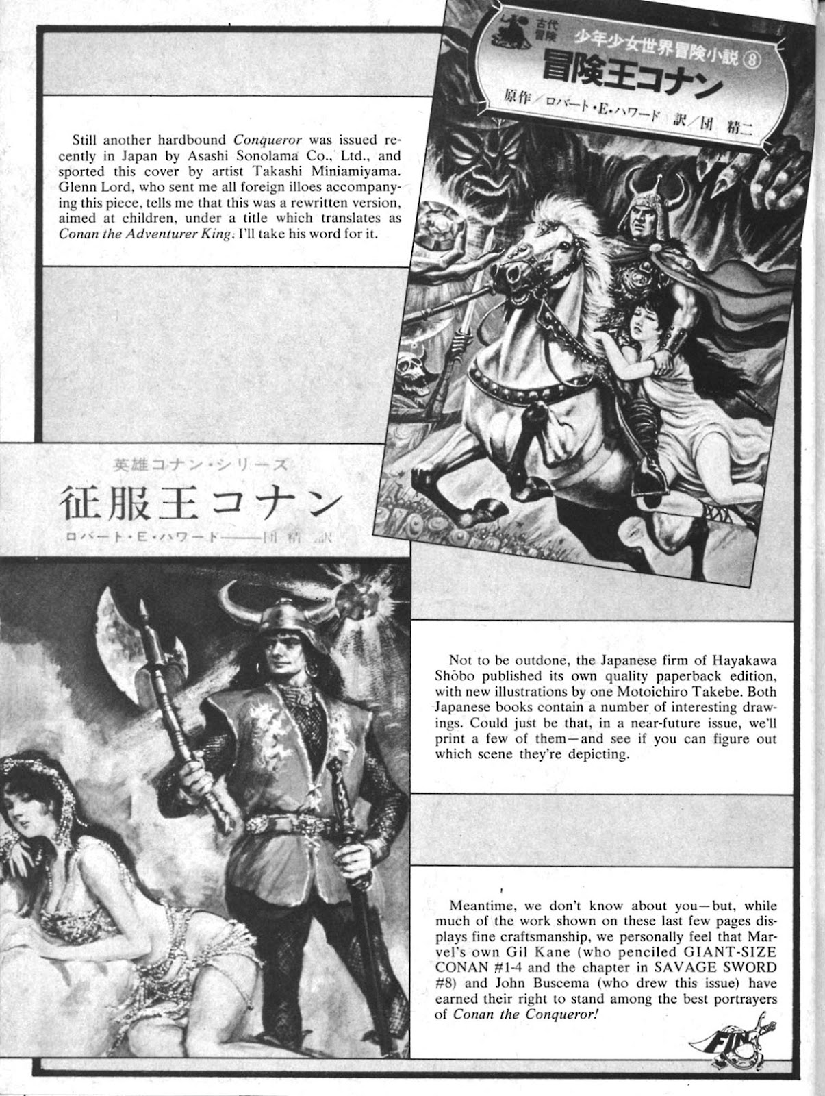 The Savage Sword Of Conan Issue #10 #11 - English 51