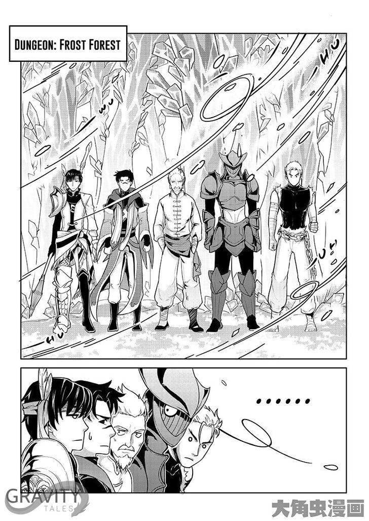 Quan Zhi Gao Shou vol.001 ch.016.002