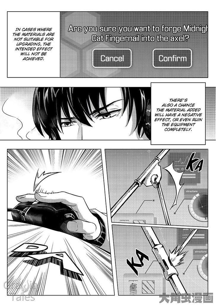 Quan Zhi Gao Shou vol.001 ch.012.002