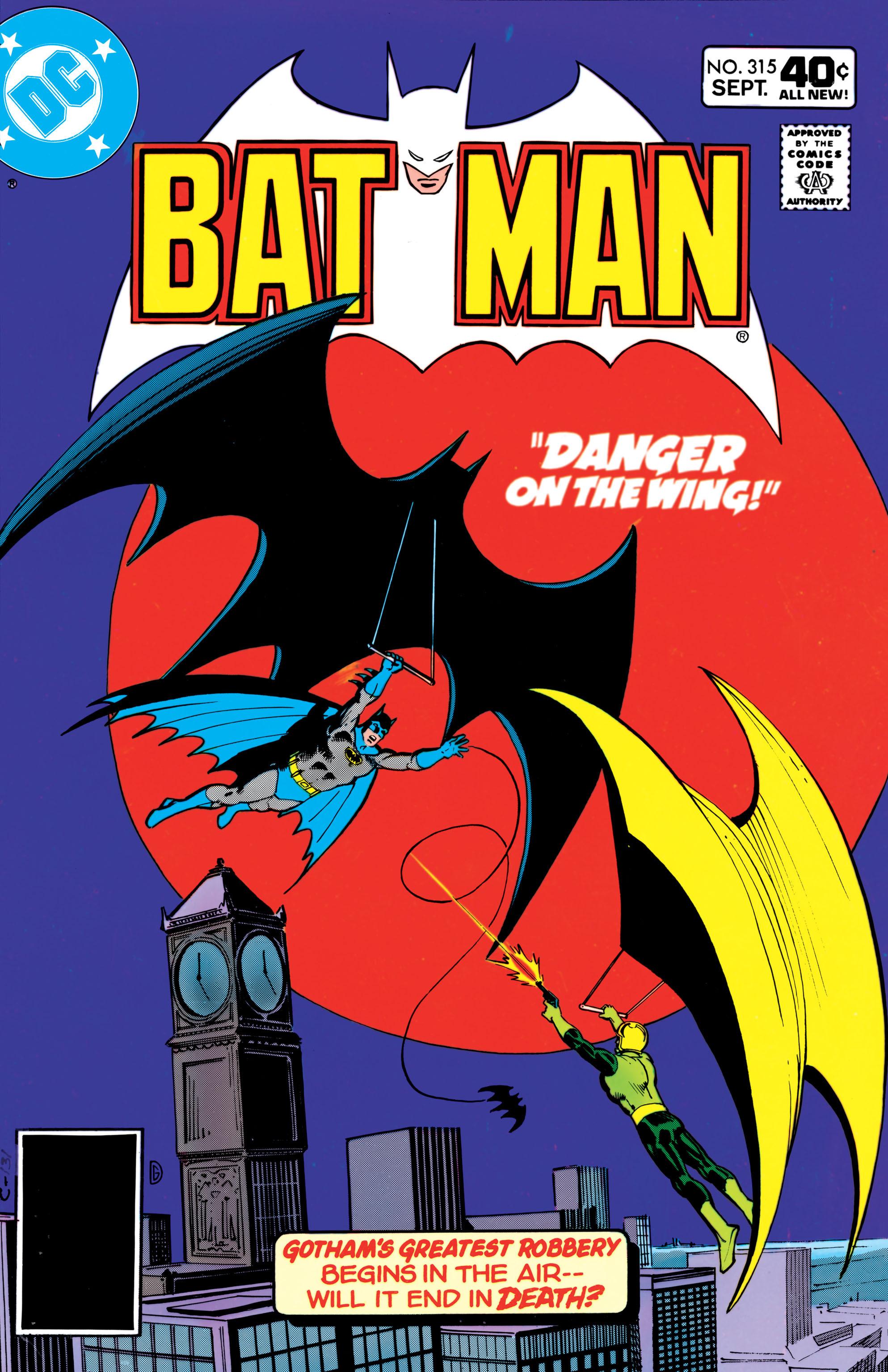 Batman (1940) 315 Page 1
