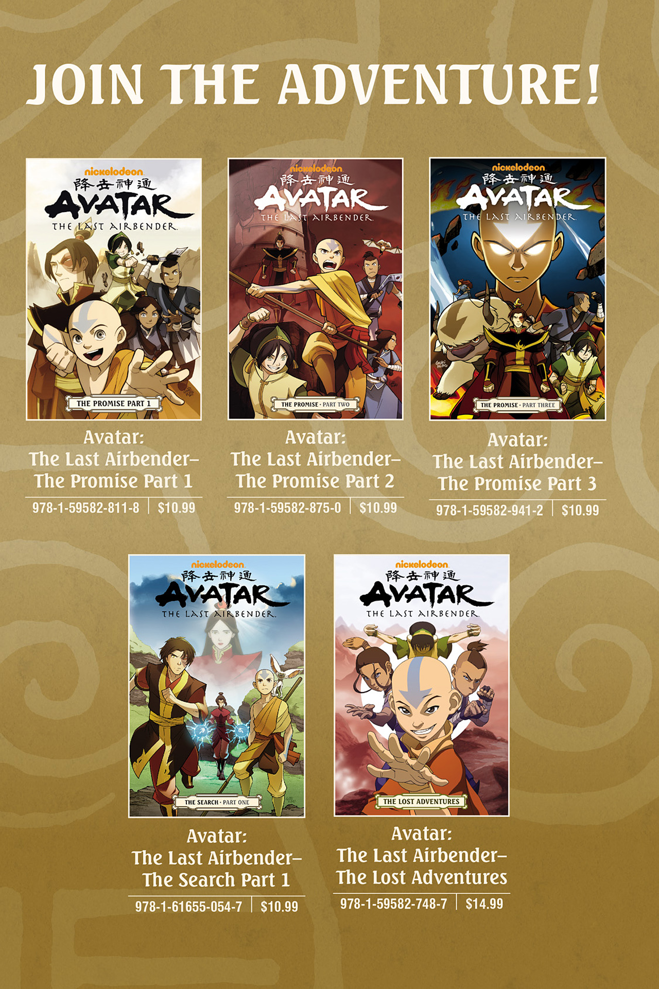 Read online Nickelodeon Avatar: The Last Airbender - The Search comic -  Issue # Part 2 - 79