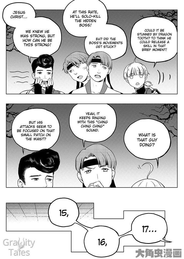 Quan Zhi Gao Shou vol.001 ch.011.002