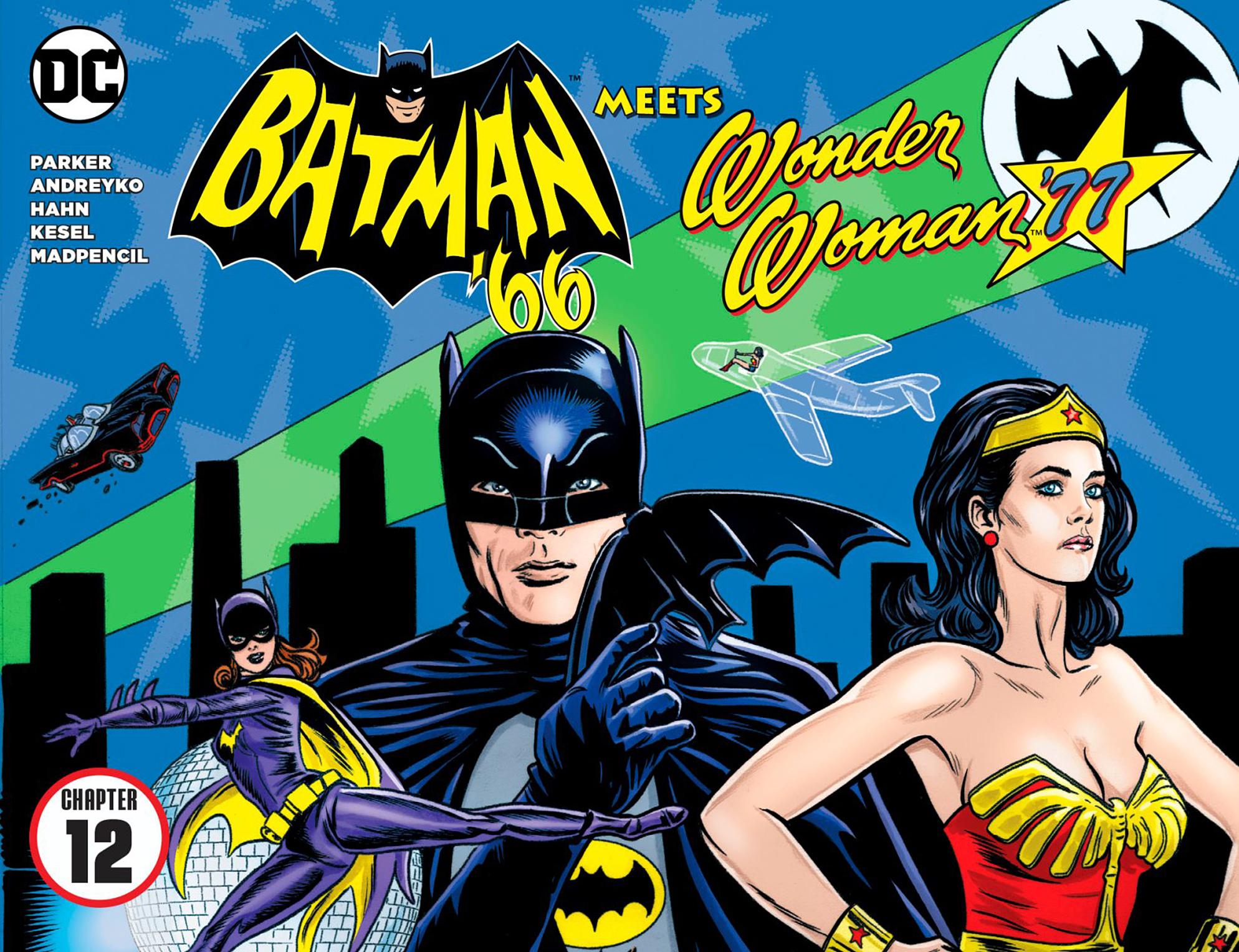 Batman '66 Meets Wonder Woman '77 (2016-) 12 Page 1