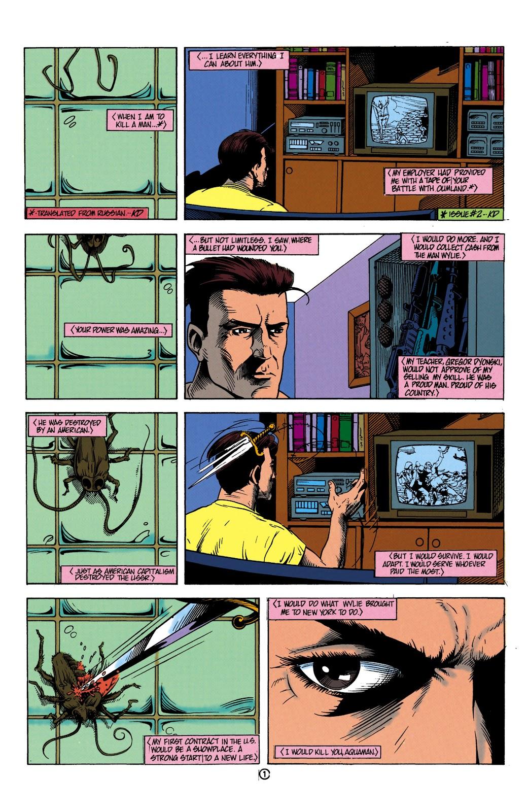 Aquaman (1991) Issue #8 #8 - English 2
