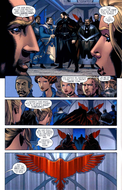 Read online Scion comic -  Issue #33 - 4