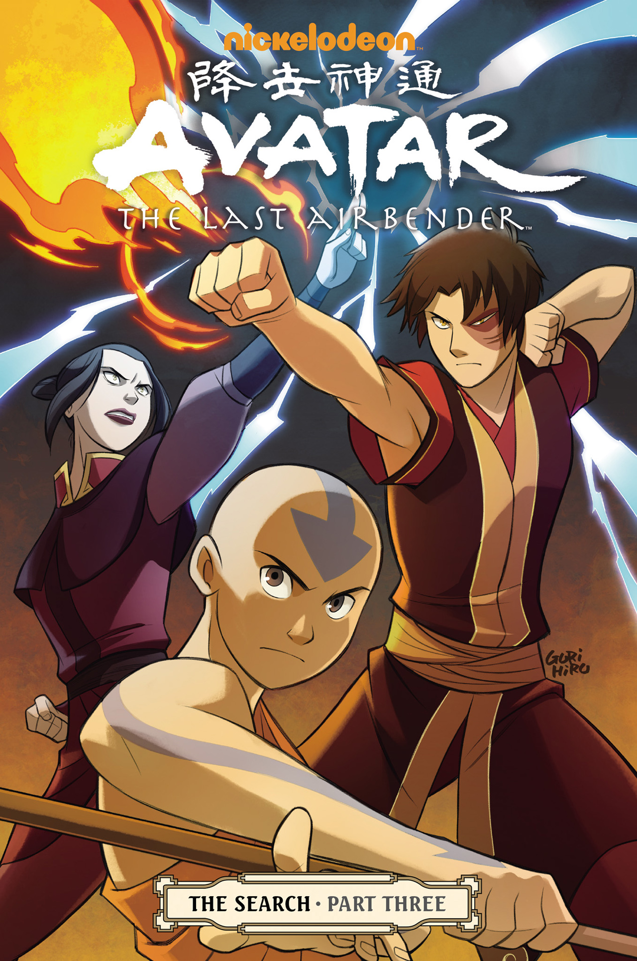 Read online Nickelodeon Avatar: The Last Airbender - The Search comic -  Issue # Part 3 - 1