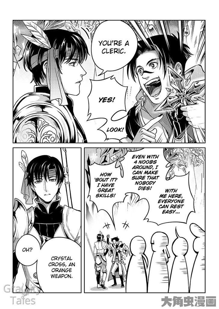 Quan Zhi Gao Shou vol.001 ch.015.003