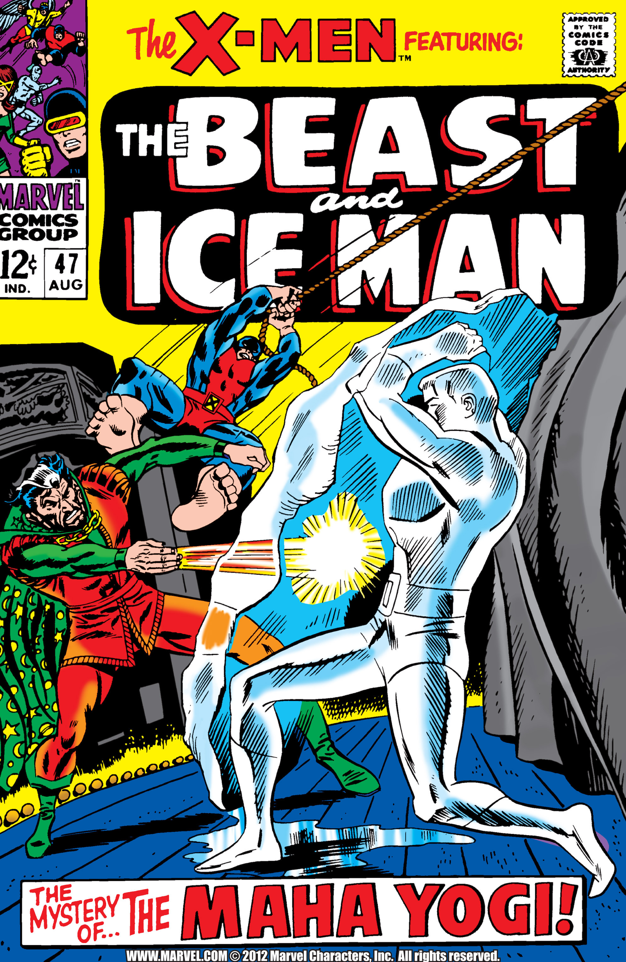 Uncanny X-Men (1963) 47 Page 1