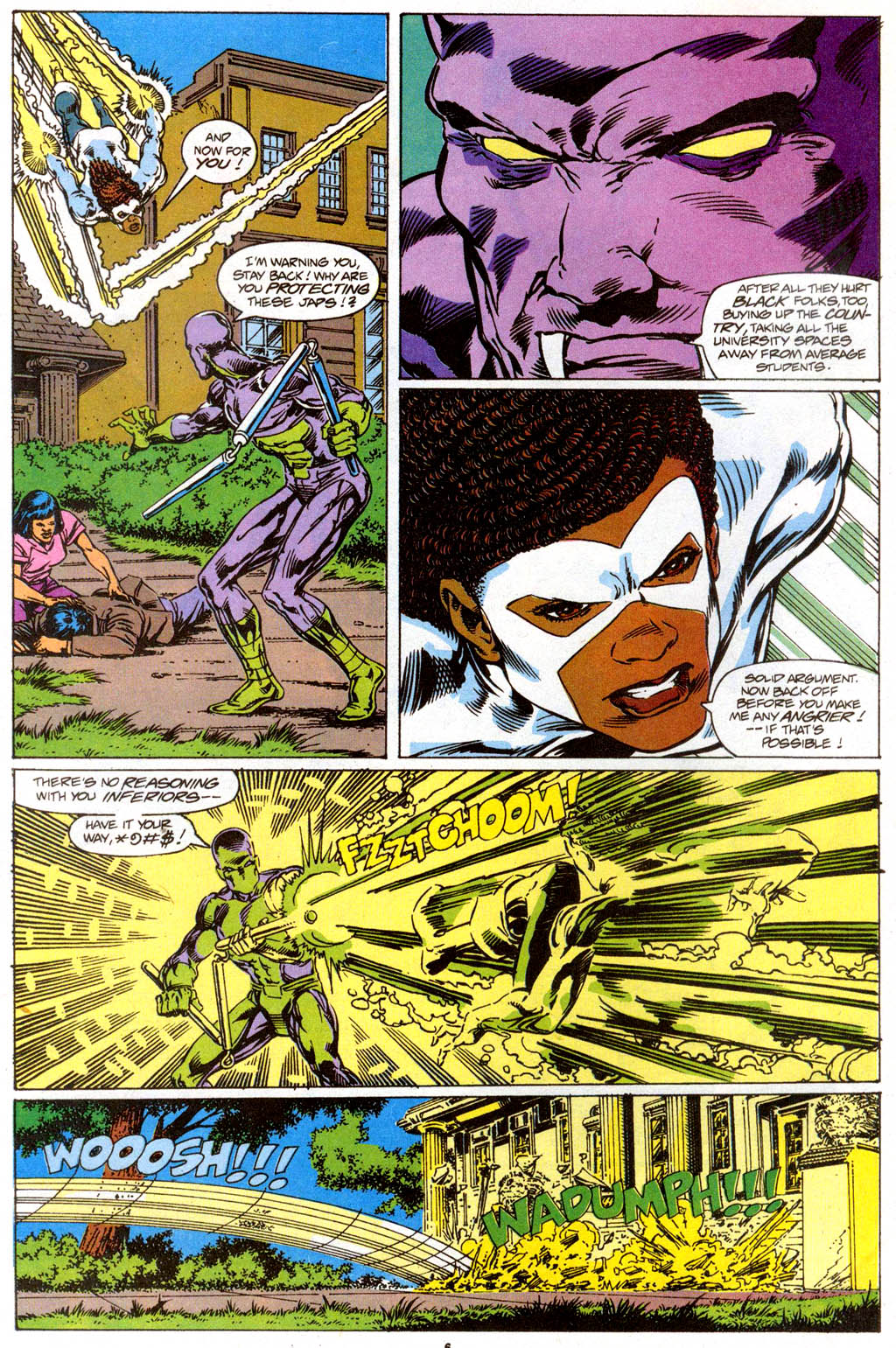 Captain Marvel (1989) 2 Page 5