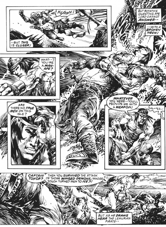 ge Sword O #4 - English 60