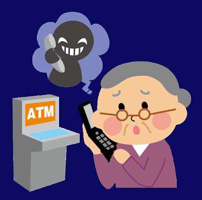 お婆さんが銀行のATMの前で電話をかけ、詐欺師にお金を振り込むよう言われている。