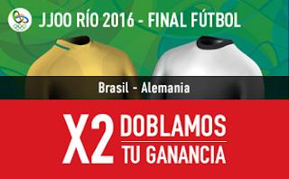 sportium Dobla tus ganancias 25 euros Brasil vs Alemania 20 agosto