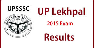 UP Lekhpal Final Results 2015 Released Check Sambhal and Saharanpur Districts Results