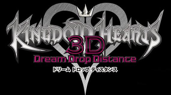 Kingdom hearts 3d: dream drop distance | citra emulator (cpu jit.