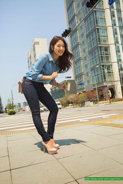 Get The Look #1 ~Park Shin Hye~