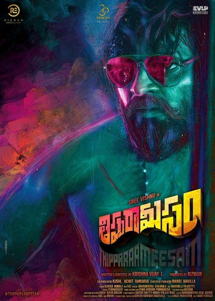 Telugu movie Thipparaa Meesam 2019 wiki, full star-cast, Release date, Actor, actress, Song name, photo, poster, trailer, wallpaper