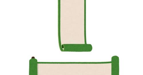 巻物のイラスト縦横 かわいいフリー素材集 いらすとや
