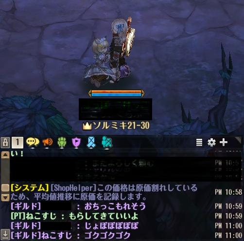 tos_009_000.png