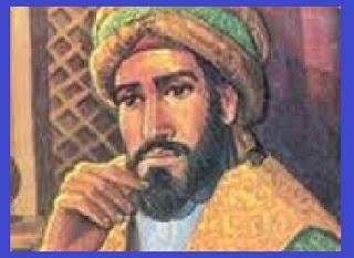 Imam Al Jalalain
