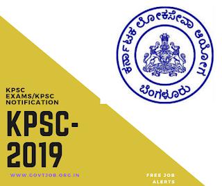 KPSC Recruitment -2019, KPSC Online , KPSC Home page, KPSC Syllabus, KPSC JOBS