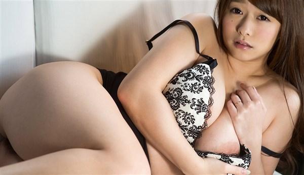 Hình khỏa thân của gái lầu xanh Nhật Bản vú to dâm đãng