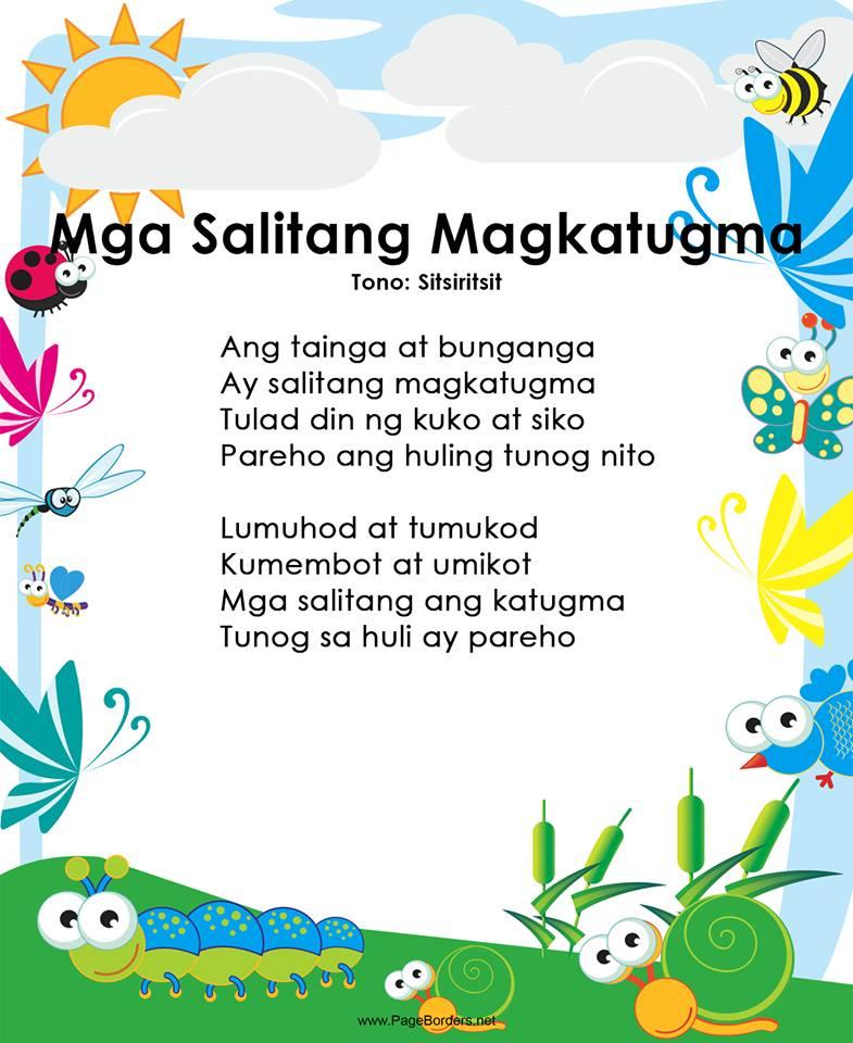 Salitang Magkatugma Worksheets