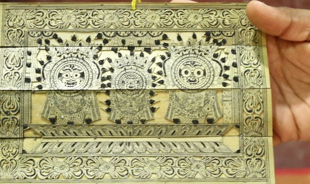 Tado Patra depicting the gods of Puri Jagannath Temple