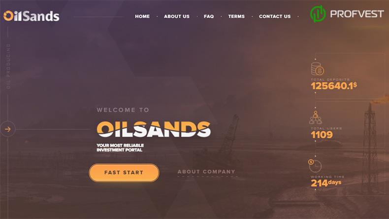 Успехи работы OilSands