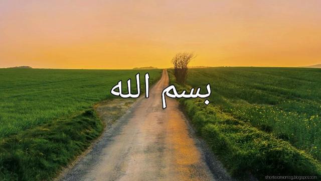 Bismillah hd wallpaper