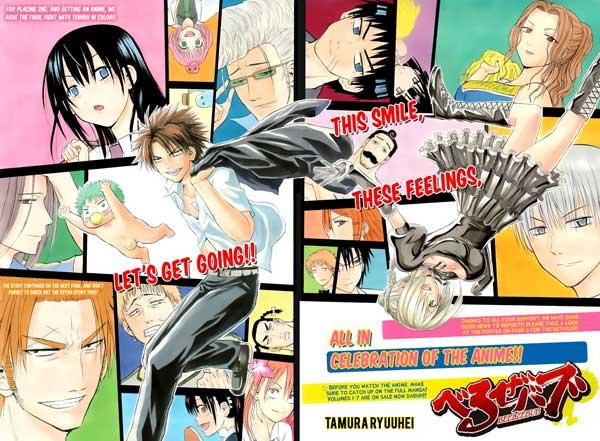 Beelzebub manga dd mega